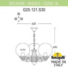 Уличный подвесной светильник Globe 250 G25.120.S30.VYE27