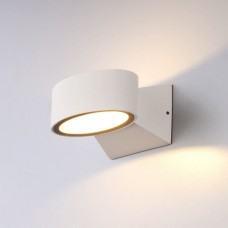 Архитектурная подсветка Blinc 1549 TECHNO LED
